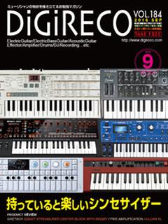 digireco201609