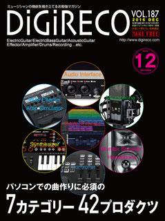 DiGiRECO vol.187