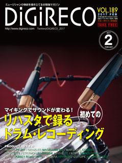 DiGiRECO vol.189