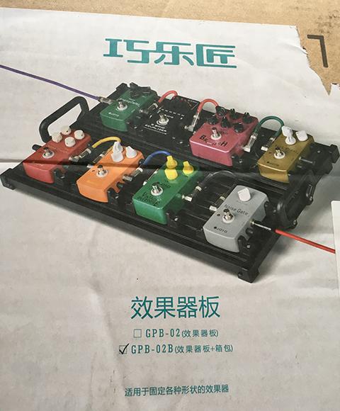 Muslady ギターエフェクターボード ペダルボード