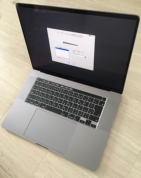 MacBookPro16 DTM