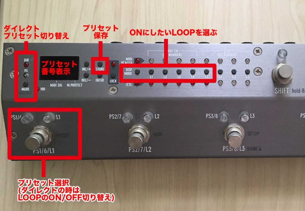 FREE THE TONE ARC-53M正面